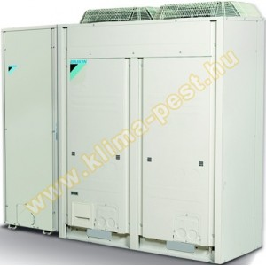 Daikin EWYQ016CWH Léghűtéses kompakt inverteres hőszivattyús folyadékhűtő